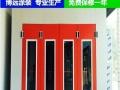 烤漆房/喷烤漆房/工业烤漆房/光氧催化废气处理