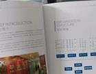 临朐名片单页 彩页画册 纸袋定做印刷厂家