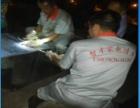 柳州智才家政服务公司 家庭保洁,各类开荒清洁,洗油烟机