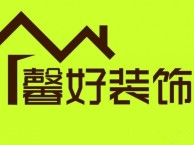 天津办公室装修 厂房装修,工期短,材料环保,性价比高