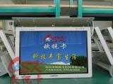 公交车19寸车载分屏显示器AV+VGA+