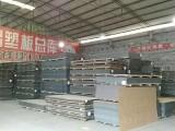 成都錦江鋁塑板廠家聯系方式是多少