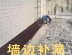 珠海三达防水装饰工程有限公司