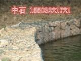 河岸防护格宾网箱 格宾网箱厂家-中石丝网