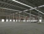 汉南纱帽配套齐全 价格便宜2000平米钢构厂房出租