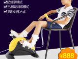 儿童电动康复机 康复器材 偏瘫脑瘫上下肢