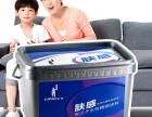 深圳环保乳胶漆加盟,以服务为本,以质量为德