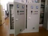 变频器恒压供水控制柜
