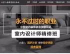 北京cad培训-火星人cad培训,实战教学培训!