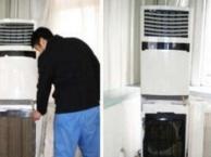 浦东保洁 专业二手房租房打扫消毒床垫除螨空调清洗