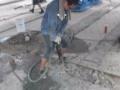 平价专业钻墙洞、拆墙、拆吊顶、铲旧瓷砖、打混凝土