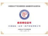 南京經營性損失評估 企業資產損失評估