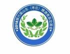 2018山东(枣庄)糖酒食品交易会 暨中秋商品订货会