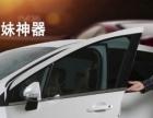 淘宝天猫京东首页详情页设计装修