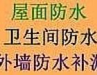 无锡防水补漏 徐师傅专业修房屋漏水值得信赖