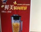 全新料理机搅拌机豆浆机380元