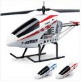 T56美嘉欣耐摔遥控直升机超大充电遥控飞机模型儿童玩具专业代理