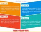 深圳公司小型微利企业可以享受什么企业所得税税收优惠?