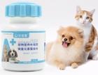 宠吾爱螯合微量元素片 犬猫通用 120g/瓶