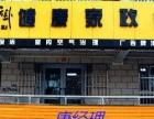 山西黄马褂曹操到家政保洁服务为创业保驾护航