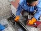 专业保洁 疏通 保姆 零工 小时工 劳务