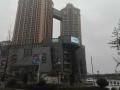 中心市桥南万诚国际中心铺31平米