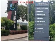 (机加仪表服装食品) 天津医疗器械园欢迎您!大产权厂房