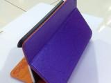 厂家直销  热卖 mini ipad电纹树纹 支架休眠平板电脑皮