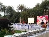 订婚仪式,婚礼酒席,冷餐会,自助餐外卖,外卖,围餐