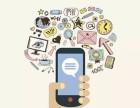 石家庄手机APP开发价格 莱峰物联网助力企业赚大钱!