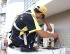 益阳市格力空调售后服务