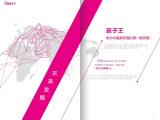 欧赛斯上海品牌策划优质供应商,创意设计高性价比,可信赖