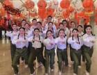 年會舞蹈教學-年會舞蹈速成班-大氣年會舞蹈節目推薦