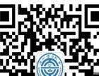 【广州博远教育】自考成考提升学历专升本网校语言等级