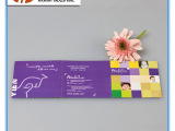 珠海厂家批发定制A5折页产品宣传单广告单张海报设计印刷特价