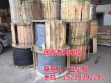 长期收购重庆光缆,高价回收重庆室外光缆,室外地埋光缆回收