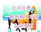 株洲专业代理记帐 财务审计 所得税汇算清缴
