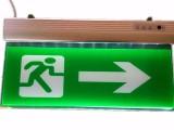 消防标志灯,应急标志灯,应急疏散指示灯厂家ce认证