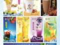 【水吧加盟冷饮店加盟】奶茶店加盟加盟送设备