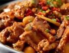 北京肉蟹煲加盟,小胖大嘴肉蟹煲服务更加全面