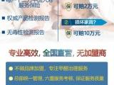 北京除甲醛十大品牌 睿潔 專為中產家庭設計甲醛治理方案