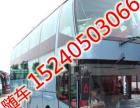 北京到金坛客车大巴车 乘车资讯