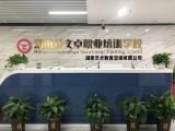 湖南省学历提升正规函授站成人高考专升本