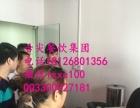 西点烘培技术哪家好?广州舌尖最专业的小吃培训机构