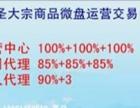 兴水商贸加盟 投资金额 1-5万元