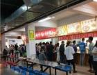 清镇工商职业学院35㎡餐馆低价转让【和铺网推荐】
