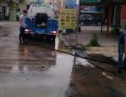 清洗路面 清洗污水井管道泥沙 家庭管道疏通