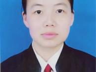 宜章律师黄亚青律师为你提供法律服务