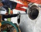 上海浦东曹路化粪池清理高压清洗疏通 管道CCTV检测专业公司