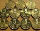 回收许昌地区梅花5角硬币